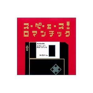 DVD/ス・ペ・ェ・ス!ロマンチック|netoff