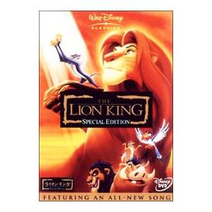 DVD/ライオン・キング−スペシャル・エディション−|netoff