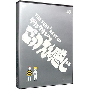 DVD/THE VERY[↑]3 BEST O...の関連商品2
