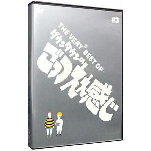 DVD/THE VERY[↑]3 BEST O...の関連商品3