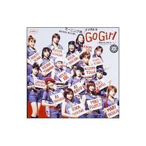 DVD/Go Girl〜恋のヴィクトリー〜 netoff