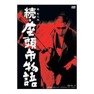 DVD/続・座頭市物語|netoff