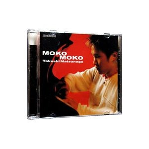 松永貴志/MOKO−MOKO