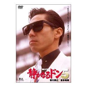 DVD/静かなるドン 5|netoff