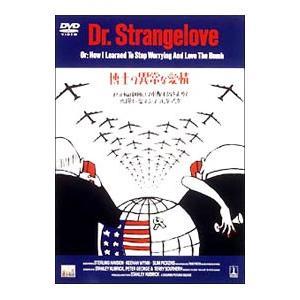 米ソ冷戦下の核戦争の恐怖をキューブリックが描いたブラック・コメディ。名優ピーター・セラーズが、大統領...