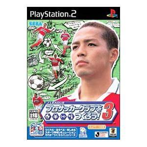 PS2/J.LEAGUE プロサッカークラブをつくろう!3|netoff