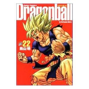 DRAGON BALL 【完全版】 22/鳥山明|netoff