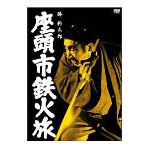 DVD/座頭市鉄火旅|netoff