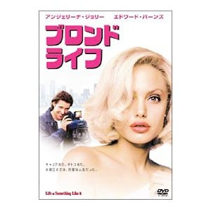 DVD/ブロンド・ライフ|netoff