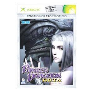 Xbox/パンツァードラグーン オルタ Xboxプラチナコレクション|netoff