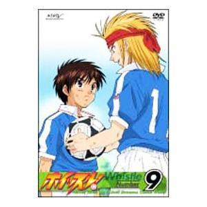 DVD/ホイッスル! Number9