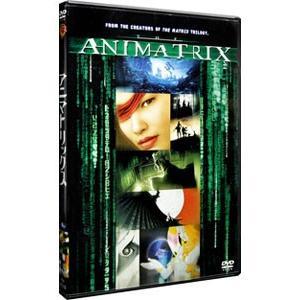 DVD/アニマトリックス 特別版|netoff