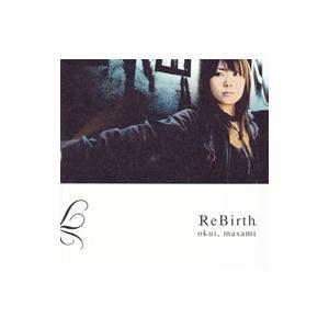 約1年半ぶりのオリジナル・フル・アルバム。アニメロミックスのTV−CM曲「SECOND IMPACT...