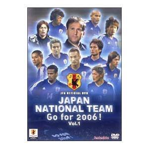 DVD/GO NEXT! 日本代表 Go for 2006!−日本代表,戦いの軌跡 Vol.1−サポーターズ・スペシャルセット版 netoff
