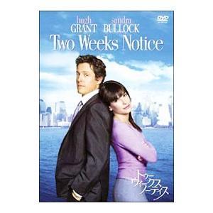 DVD/トゥー・ウィークス・ノーティス 特別版|netoff