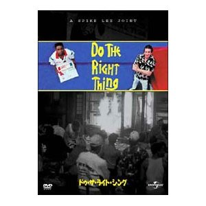 DVD/ドゥザライトシング|netoff