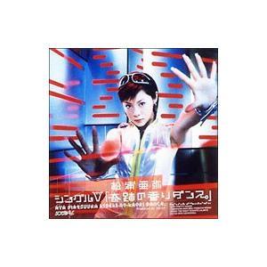 DVD/シングルV「奇跡の香りダンス。」 netoff