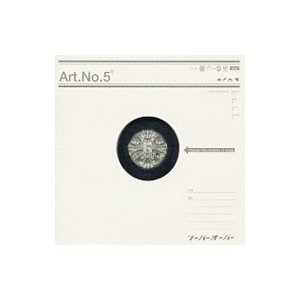 Art. NO.5|netoff
