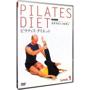 DVD/ピラティス ダイエット Level 1