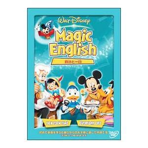 Magic English 時計と一日 netoff