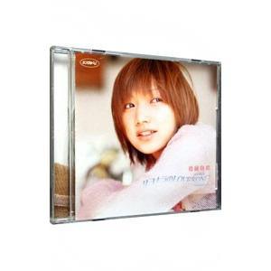 DVD/サヨナラのLOVE SONG|netoff