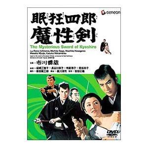 DVD/眠狂四郎 魔性剣|netoff