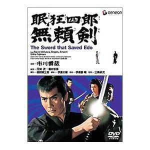 DVD/眠狂四郎 無頼剣|netoff