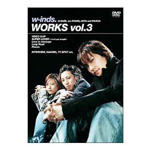 DVD/WORKS vol.3|netoff