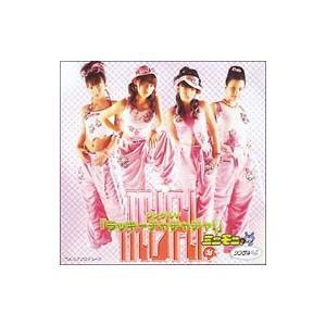 DVD/シングルV「ラッキーチャチャチャ!」|netoff