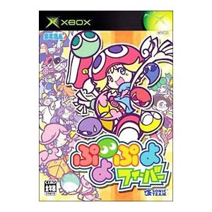Xbox/ぷよぷよフィーバー|netoff