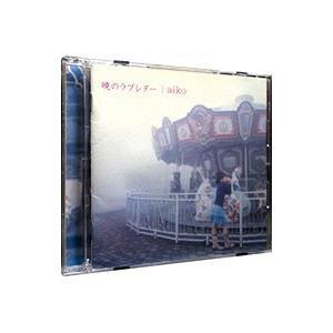 aiko、5枚目のアルバム。前作の「おやすみなさい」に匹敵するキラー・チューン候補はピアノ・ロックな...