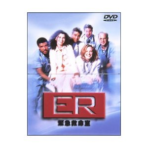 DVD/ER 緊急救命室I VOL.3|netoff