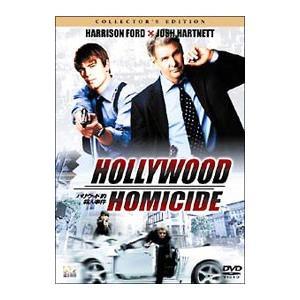 DVD/ハリウッド的殺人事件 コレクターズ・エディション|netoff