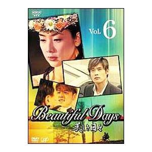DVD/美しき日々 Vol.6|netoff