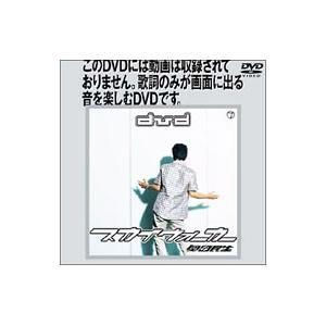 DVD/スカイウォーカー netoff