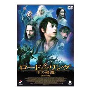 DVD/ロード・オブ・ザ・リング/王の帰還 コレクターズ・エディション|netoff