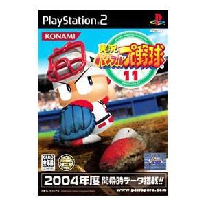 PS2/実況パワフルプロ野球11|netoff