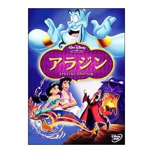 DVD/アラジン スペシャル・エディション|netoff
