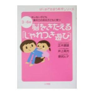 ネットオフ ヤフー店 - 家庭教育・しつけ(教育) Yahoo ...