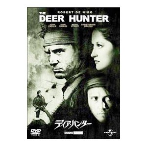 DVD/ディア・ハンター|netoff