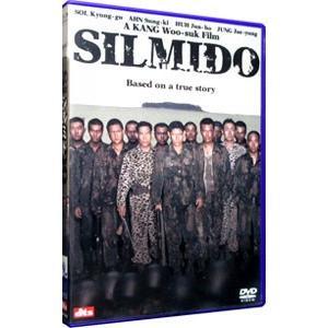 DVD/シルミド/SILMIDO|netoff
