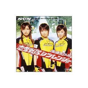DVD/シングルV「恋愛戦隊シツレンジャー」|netoff
