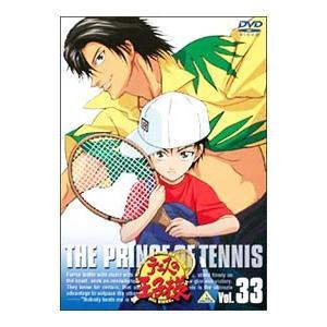DVD/テニスの王子様 Vol.33|netoff