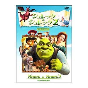 DVD/シュレック&シュレック 2 DVDツインパック