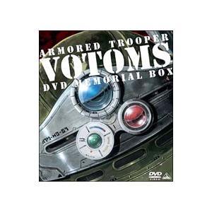 DVD/装甲騎兵ボトムズ DVDメモリアルボックス|netoff
