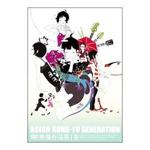 DVD/映像作品集1巻|netoff
