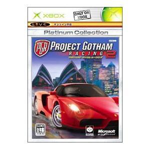 Xbox/Project Gotham Racing2 Xboxプラチナコレクション|netoff