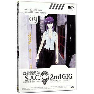 DVD/攻殻機動隊 S.A.C. 2nd GIG 09