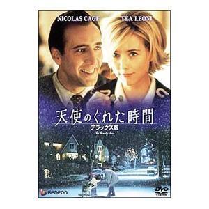 DVD/天使のくれた時間 デラックス版|netoff