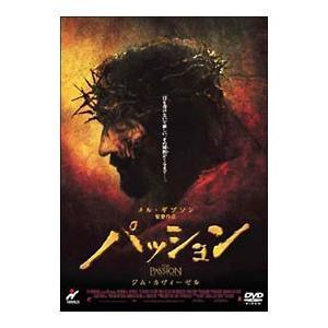 DVD/パッション